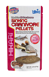 Picture of HIKARI SINKING CARNIVORE PELLETS