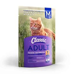 MONTEGO CLASSIC ADULT CAT WET FOOD CHICKEN
