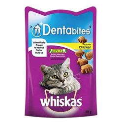 DENTABITES CHICKEN 50g
