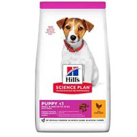 Hill's Science Plan Puppy Small & Mini Dry Dog Food Chicken Flavour